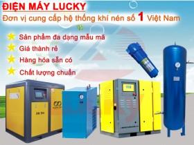 info nhà cung cấp số 1 hệ thống khí nén